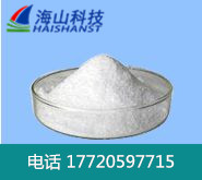三羟甲基氨基甲烷盐酸盐(TRIS-HCl)