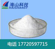 三羟甲基甲胺基丙磺酸(TAPS)