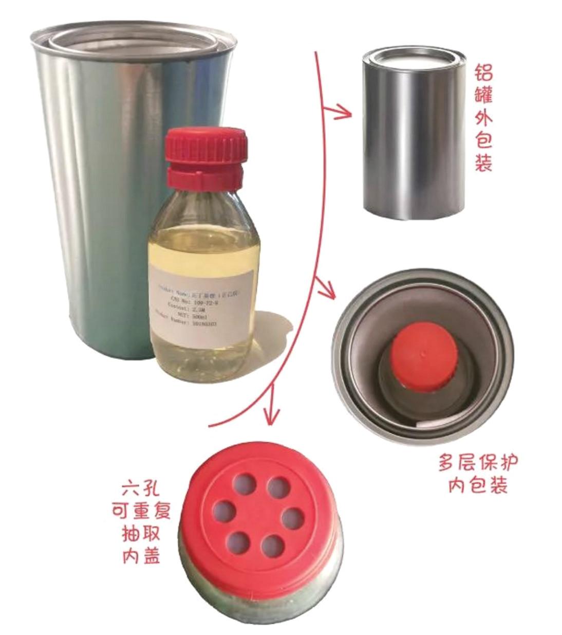 二异丙基氨基锂