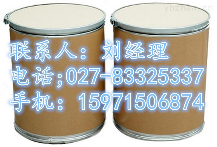 苯扎氯铵原料药生产厂家