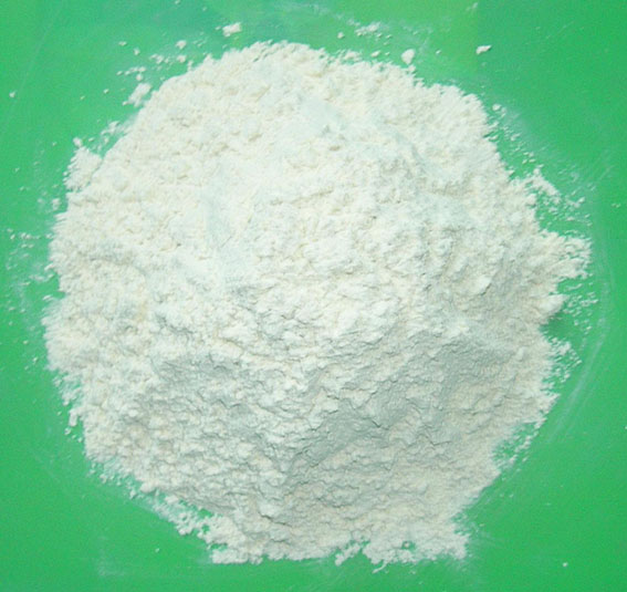 氨基乙腈盐酸盐