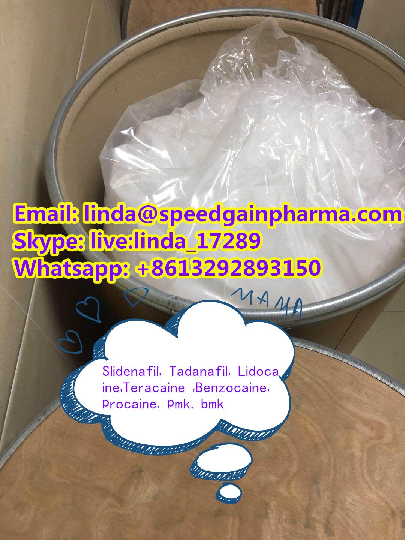 16648-44-5 Bmk-glycidate /p2np/GBL linda at speedgainpharma com价格