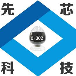 2-4um碳化铬