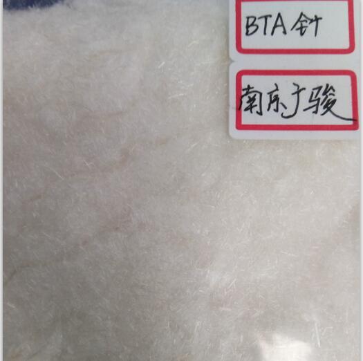苯并三氮唑(T706))