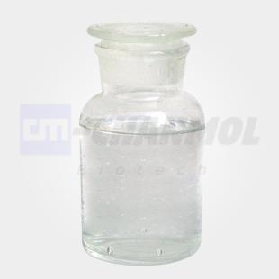 水杨酸甲酯