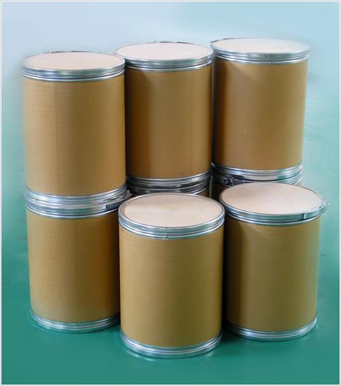左旋肉碱酒石酸盐|L-Carnitine-L-tartrate|36687-82-8