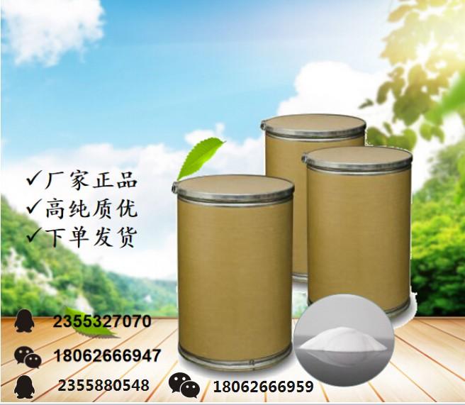 酒石酸氢胆碱