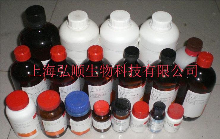 三羟甲基氨基甲烷乙酸盐