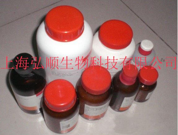 中性氧化铝