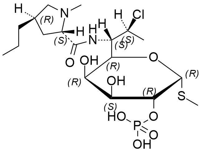 克林霉素磷酸酯杂质1