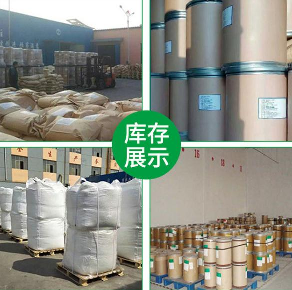茶皂素 生 产 厂 家