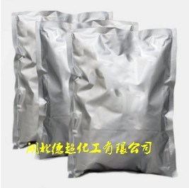 对甲苯磺酰肼