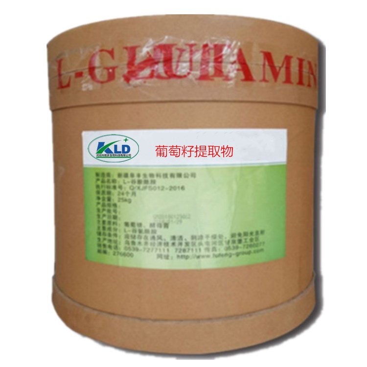 葡萄籽提取物,Grape seed extract