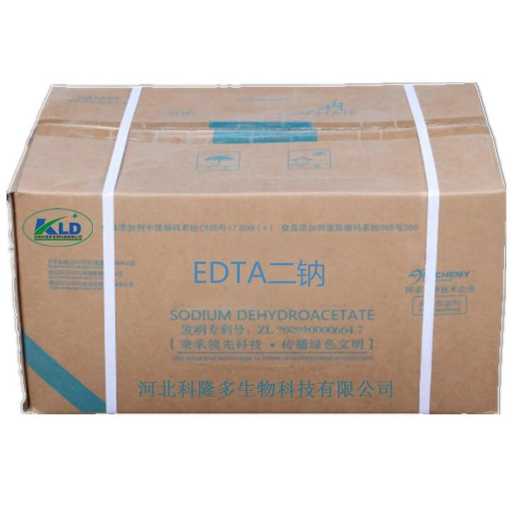 EDTA二钠