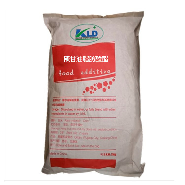 聚甘油脂肪酸酯,Polycaloric acid fatty acid esters