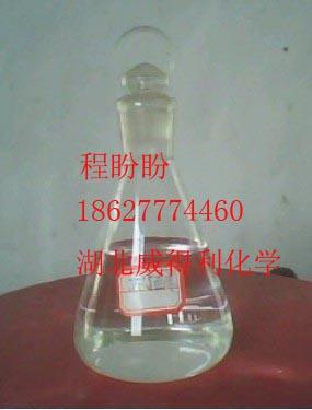α-吡咯烷酮