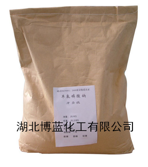 单氟磷酸钠