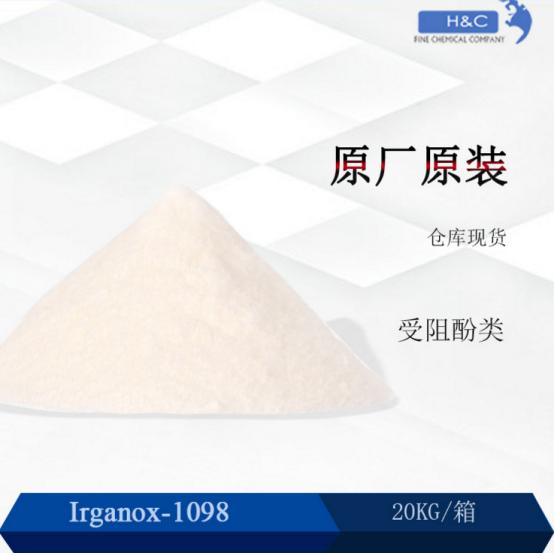 Irganox 1098