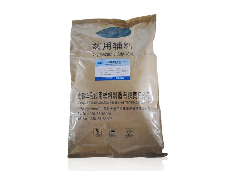 十二烷基硫酸钠(药用辅料)