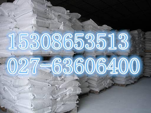 五水硫酸铜