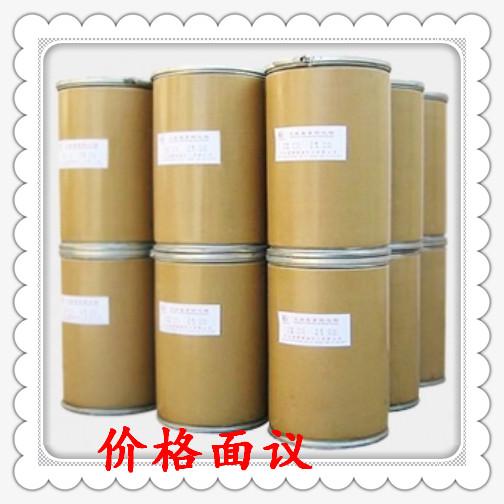 三羟甲基氨基甲烷(氨基丁三醇)