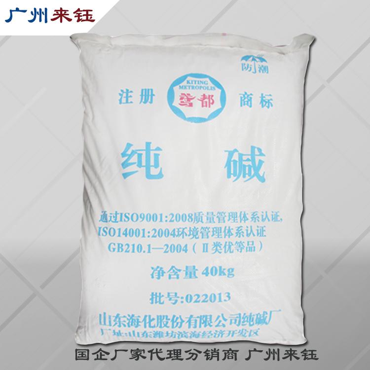 纯碱/碳酸钠/大苏打