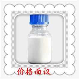 氢化肉桂酸(3-苯丙酸)
