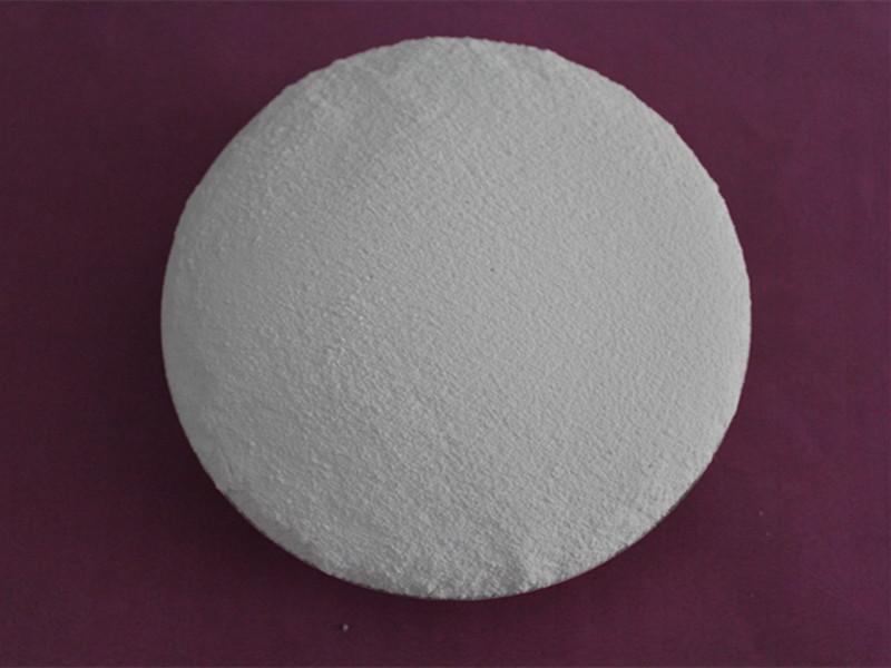 无水硫酸镁 分析纯