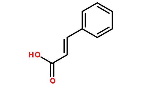 反式肉桂酸