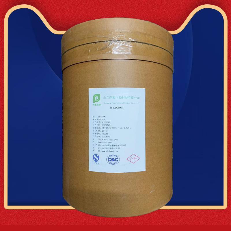 聚丙烯酸钠