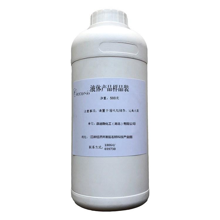 甲氧基肉桂酸辛酯