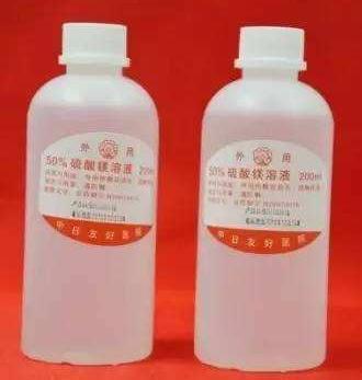 Sodium Citrate Buffer(柠檬酸钠缓冲液),0.5M, pH6.0