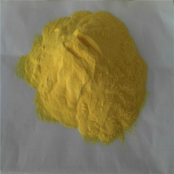 6-羟基-1-萘满酮