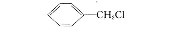 氯化苄 结构式