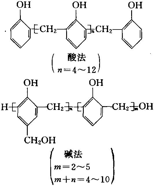 酚醛树脂 结构式