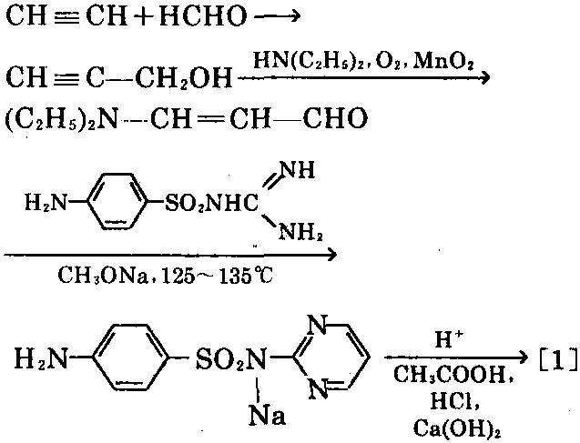 丙炔醇法 制备磺胺嘧啶