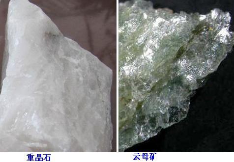 重晶石和云母矿图