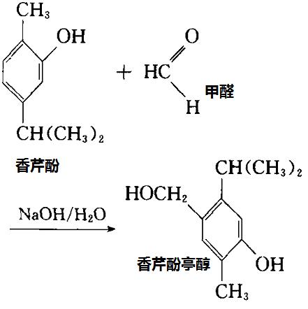 香芹酚与甲醛反应制备香芹酚亭醇