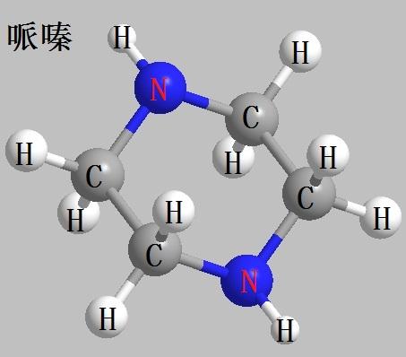 哌嗪 结构式