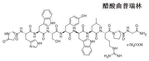 醋酸曲普瑞林 结构式