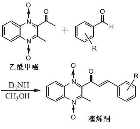 喹烯酮或喹烯酮衍生物的制备