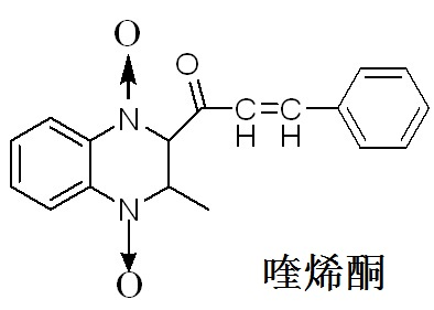 喹烯酮 分子结构式