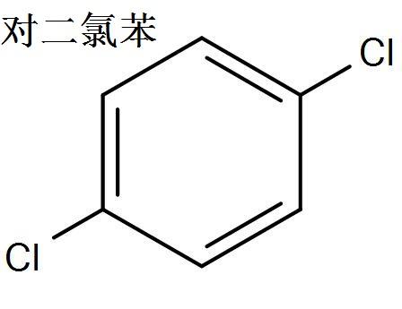 对二氯苯 结构式
