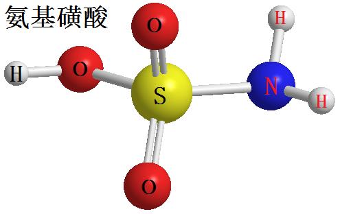 氨基磺酸 结构式