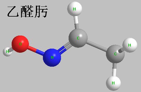 乙醛肟 结构式