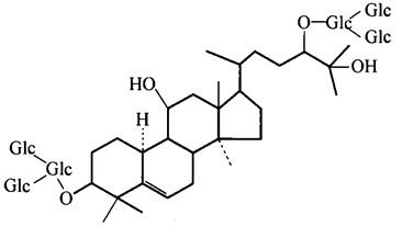 罗汉果皂苷A2结构式