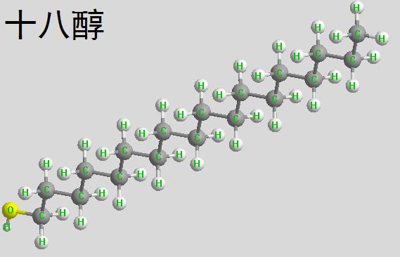 十八醇 分子结构式