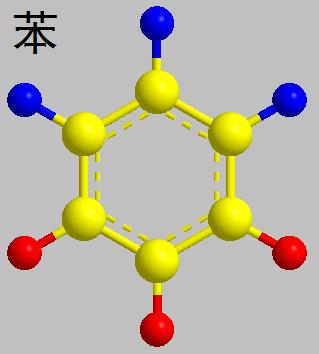 苯 分子结构式