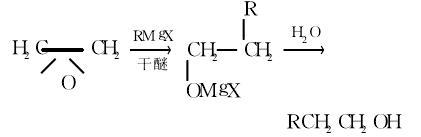 醇类的制备反应式5