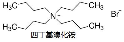 四丁基溴化铵 结构式